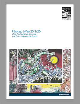 Cover of the NZGB annual report 2019/20